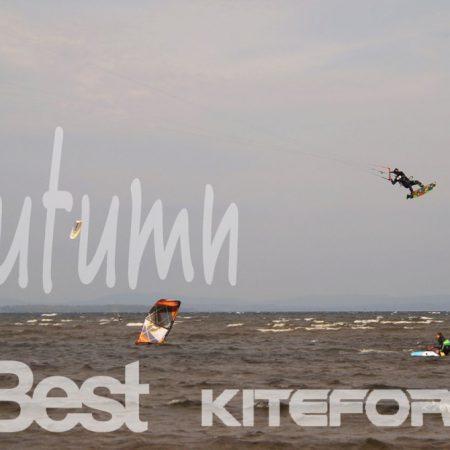 autumn short 450x450 - Autumn Short