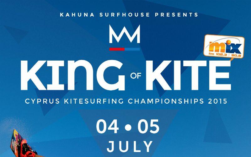 KofK header 800x500 - King of Kite 2015