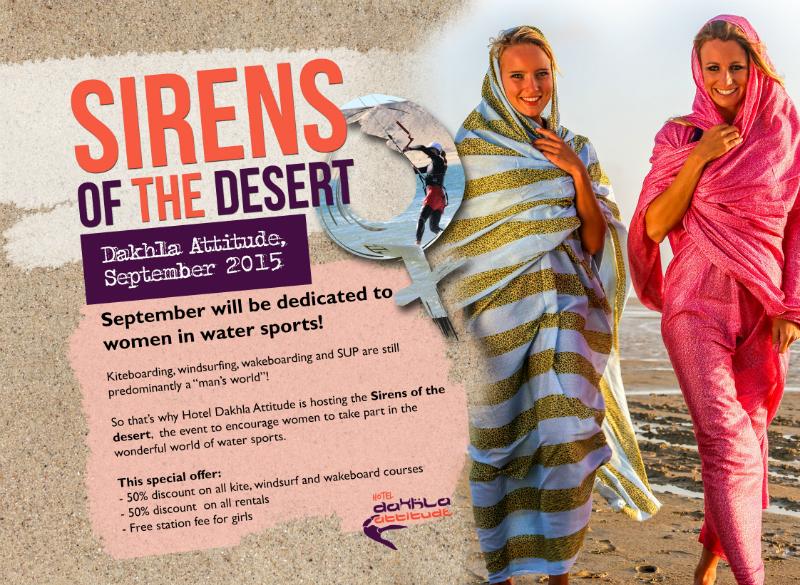 oglas jr - Hotel Dakhla Attitude: Sirens of the Desert