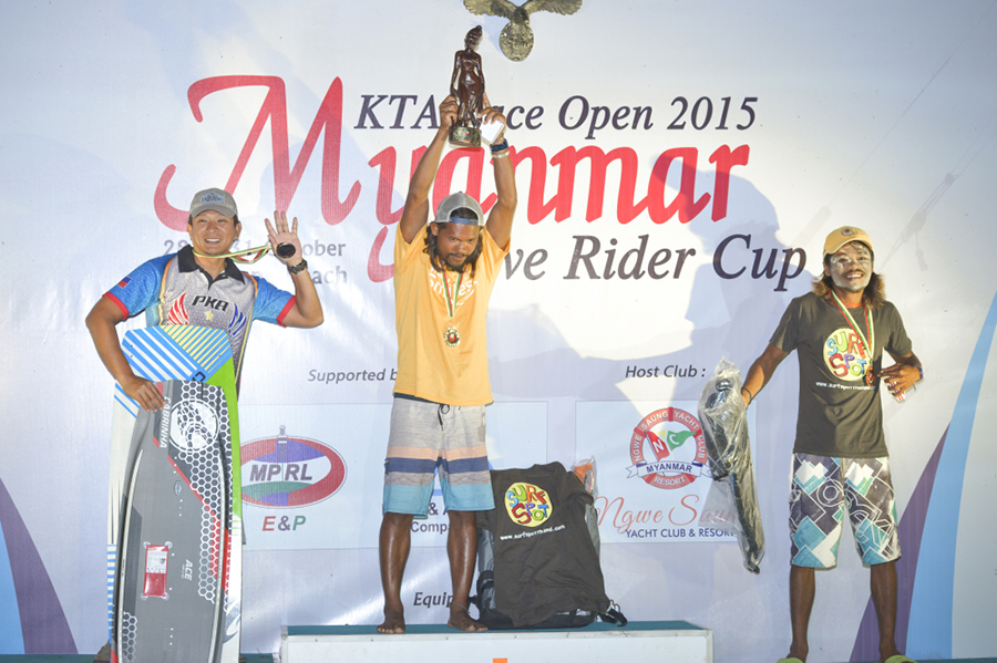 ALX 6243 copy 1000x666 - Myanmar Wave Rider Cup and KTA Race Open