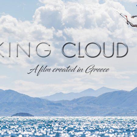 Seeking Cloud Nine
