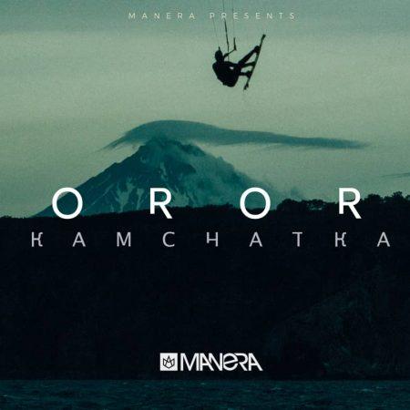 822224777  450x450 - MANERA - KORORO