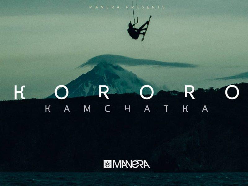 822224777  800x600 - MANERA - KORORO